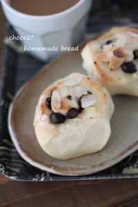 *りんご酵母 黒豆ぐるぐるパン* - ちょこちょこ*homemade Life