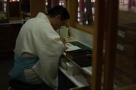 神社巡り『御朱印』厳島神社 - (鳥撮)ハタ坊:PENTAX k-3、k-5で撮った写真を載せていきますので、ヨロシクですm(_ _)m