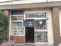新潟市「三都」のカツカレーは三冠王 - ビバ自営業2