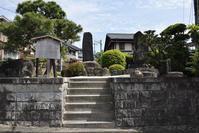 太平記を歩く。 その65 「一乗寺下り松」 京都市左京区 - 坂の上のサインボード