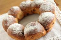 ライ麦と全粒粉のフルーツパン - Pane e Dolce
