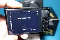 SONY Cyber-shot DSC-RX100から RICOH GR2にカメラを変更しました - 「趣味はウォーキングでは無い」