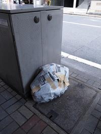 名古屋市中区 - KOSA日記