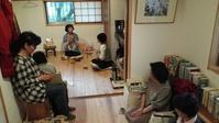 6/23(金) 第2回 ぶっく・すきっぷ・庭時計のお知らせ - 雲の行く先