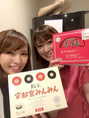 6月スケジュールと餃子&人狼布教活動(笑) - 渡辺けあき P★LEAGUEオフィシャルブログ