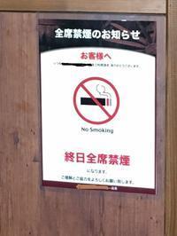 マジョリティー - 麹町行政法務事務所
