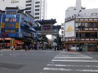 2017.02.24 中華街で刀削麺 - ジムニーとカプチーノ(A4とスカルペル)で旅に出よう