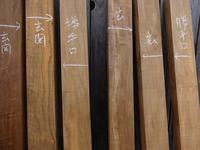チーク 造作材 上り框・玄関巾木   - SOLiD 「無垢材セレクトカタログ」/  材木屋:新発田屋(しばたや)