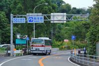 水俣 - 新・旅百景道百景