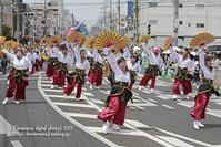 第50回福山ばら祭2017 ローズパレード - 3 - 気ままな Digital PhotoⅡ