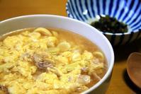 卵スープのクッパな朝餉 - ぶん屋の抽斗
