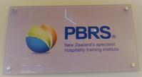 目指せシェフ!ホスピタリティーの道!Cornell Education Group- PBRS - ニュージーランド留学とワーホリな情報
