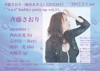 いよいよ1ヵ月後!! - 麻倉あきらOfficial Blog『No Songs! No Life!』