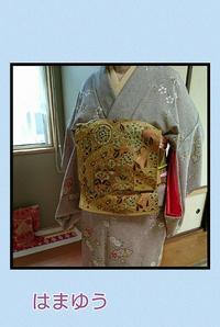 前結び。。。やってみたら♪ - 山口下関市の着付け教室*出張着付け     はまゆうスタイル