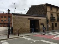 2017年GW スペインバスク地方、ワイナリーと バル巡りの旅 その9 コンタドール経営のワインバーでランチ。 - キムチ屋修行の道