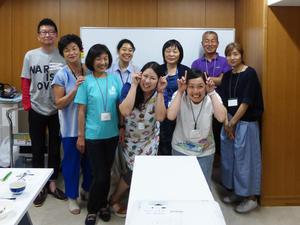 ウミウシカフェin東京、開催しました! - NPO法人全ウ連ブログ