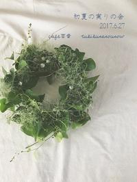 初夏の実りの会 @ cafe 百音 さんで - つきくさ帖   草花とおして、毎日とくべつ