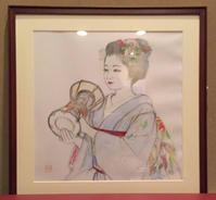 祇園舞妓さん モデル紗月ちゃん  2014.1作 - 黒川雅子のデッサン  BLOG版
