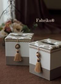 キューブ型ティッシュボックスの一番人気 - Fabrikoのカルトナージュ ~神戸のアトリエ~