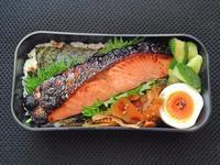 6/2 海苔鮭弁当 - ひとりぼっちランチ