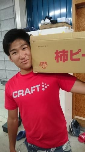 1年生紹介 男子編 - 大正大学 碧水会  カヌー部 ブログ