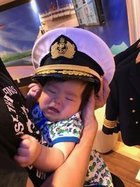 北海道旅行  乳児編 - よこのりずむ。