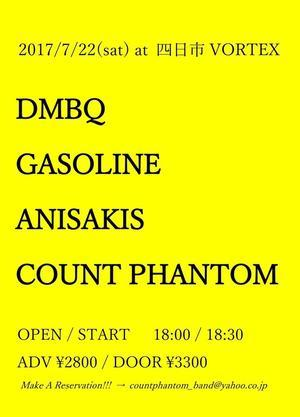 """COUNT PHANTOM企画! - VORTEX """"ARTIFICIAL""""SOUND HERESIES and THE SQUAT"""