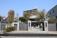 太平記を歩く。 その69 「福海寺(足利尊氏開祖)」 神戸市兵庫区 - 坂の上のサインボード
