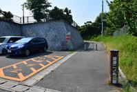 太平記を歩く。 その71 「室山城跡」 兵庫県たつの市 - 坂の上のサインボード