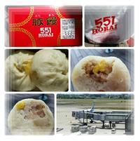 本日のお昼ごはんは。551蓬莱の豚まん♪ - コグマの気持ち