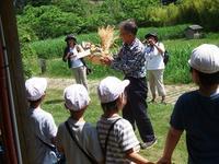 一生懸命頑張りました。 - 千葉県いすみ環境と文化のさとセンター