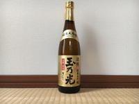 (京都)玉乃光 酒鵬 純米大吟醸 / Tamanohikari Shuho Jummai-Daiginjo - Macと日本酒とGISのブログ