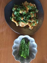 ダイエットの今日のお昼ご飯で〜す - あん子のスピリチャル日記
