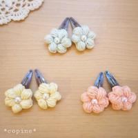 お花のパッチンピン~コットン毛糸~ - *編み物のある生活 tsukurimono*