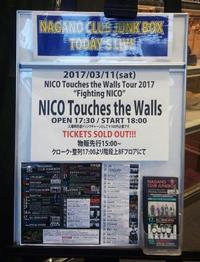 "NICO Touches the Walls TOUR 2017 ""Fighting NICO"" LIVE REPORT ①(3/5愛知県芸術劇場・3/11長野CLUB JUNKBOX) - The other side of music"