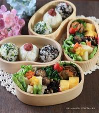 肉じゃが&残り常備菜 ✿ ナーベーラーンブシー(๑¯﹃¯๑)♪ - **  mana's Kitchen **