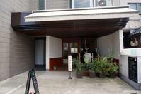 金沢(寺町): TASTE & SCENT(テイスト&セント)「T&S日替わりランチ」 - ふりむけばスカタン