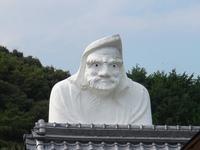 熊野古道・市ノ瀬王子から富田川に沿って歩く - 東 道のきのくに花街道