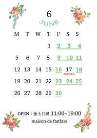 6月の営業カレンダー - maison de fanfare