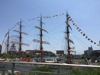 今日は開港記念日、横浜市民の日 - わたしの好きな物