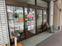 迷子札&アローサインピックワークショップ in CAFE MASSA  - まっくすはいつもMAX withクレア