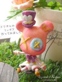メリオルのフィギア - アコネスのおもちゃ箱 ぽつぽつ更新ブログ