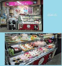 ☆PLUM CUBE阪急川西能勢口店催事 終了 & そごう神戸店        催事のお知らせ ☆ - Ciel Clair