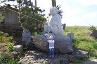 亀に乗った浦島太郎 ~Spielplatz und Strand~ - チーム名はファミリエ・ベア ~ハイジが記すクマ達との日々~