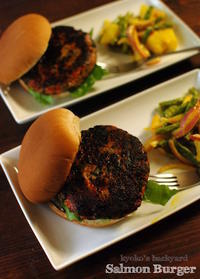 サーモンバーガーと、いんげん豆とポテトのサラダ - Kyoko's Backyard ~アメリカで田舎暮らし~