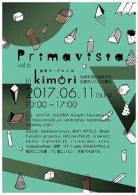 2017.06.11(SUN) Primavista vol.6 / 弘前シードル工房 kimori - bambooforest blog