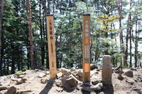 日本一の山へ 〜 大菩薩嶺 - Photolog