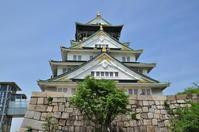 大阪城 - 気楽な気分で!