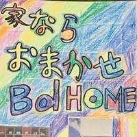 家ならおまかせBdhome - Bd-home style