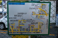 梶原  停留場脇の手書き案内地図 - スクンビット総合研究所 - Sukhumvit Research Institute
